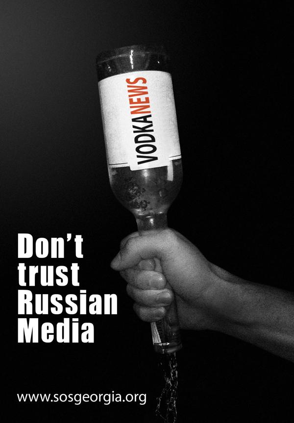 Vodkanews