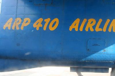 Arp_410