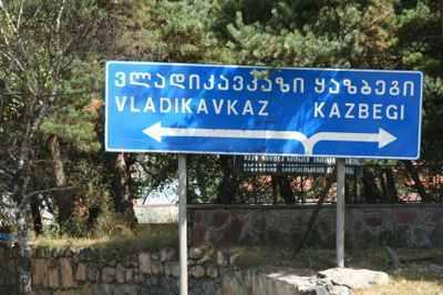 Vladikavkaz_2