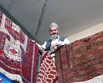 Carpet_dealer