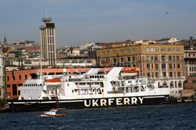 Ukrferry